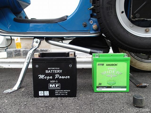 スターデラックス4S 125の純正バッテリー?はAmaronってメーカー