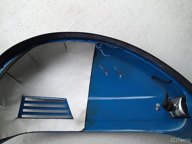 スターデラックス4S 125のサイドカバー