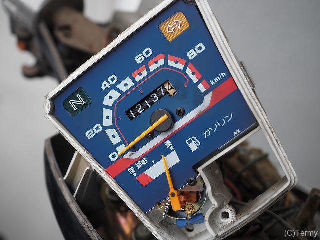 スーパーカブ90カスタムのカッコ悪いスピードメーター