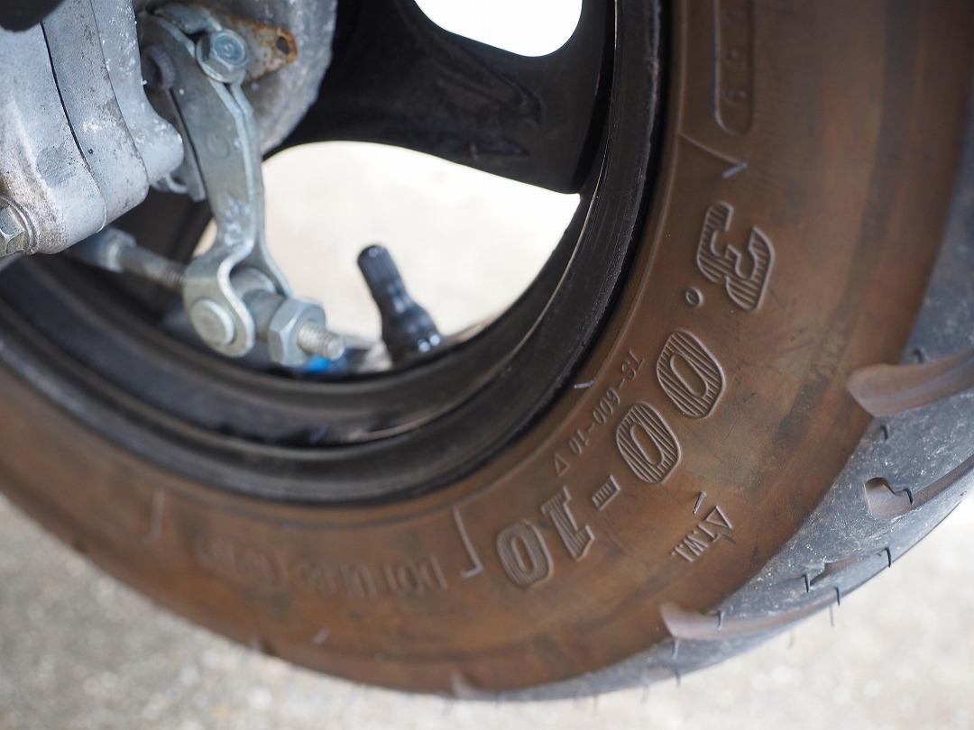 ホンダ ジュリオのパンク&タイヤ交換