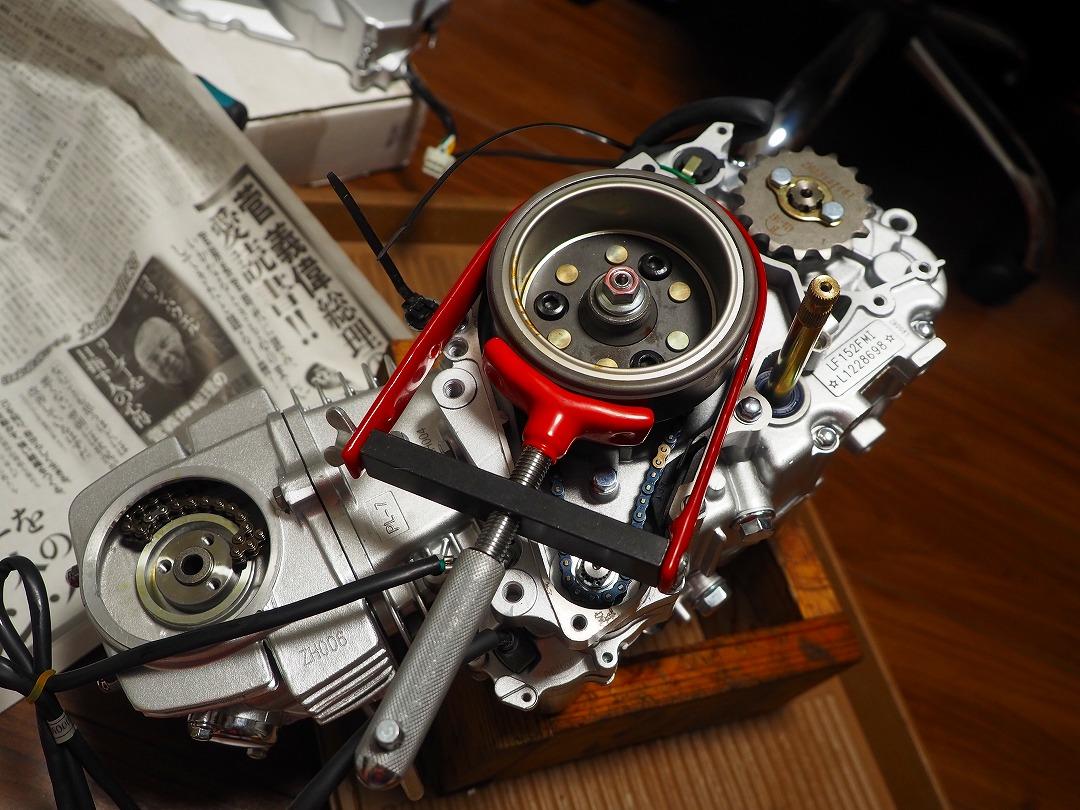 リーファン125ccエンジンをさっそく分解